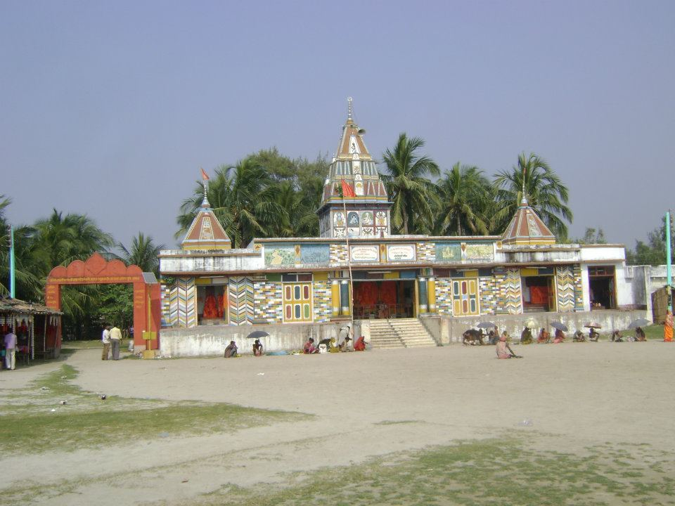 The Kapil Muni Temple