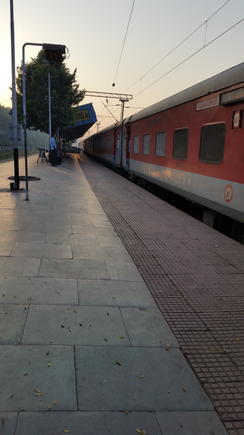 Rajdhani Express is standing at Dhanbad Junction