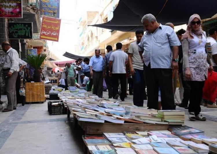 iraq-book-browse-700_496