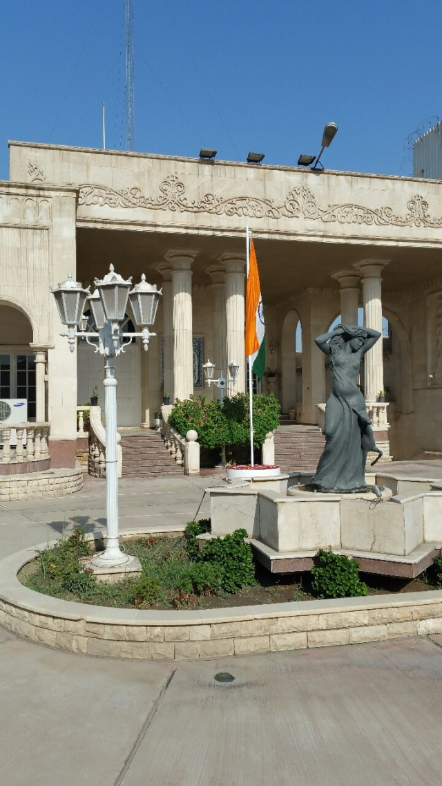 Indian flag at the residence of the Indian Ambassador