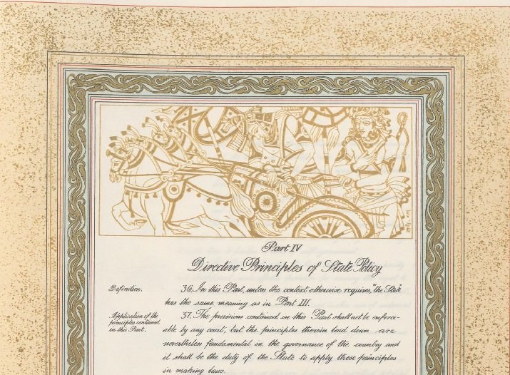 Art on the Constitution of India