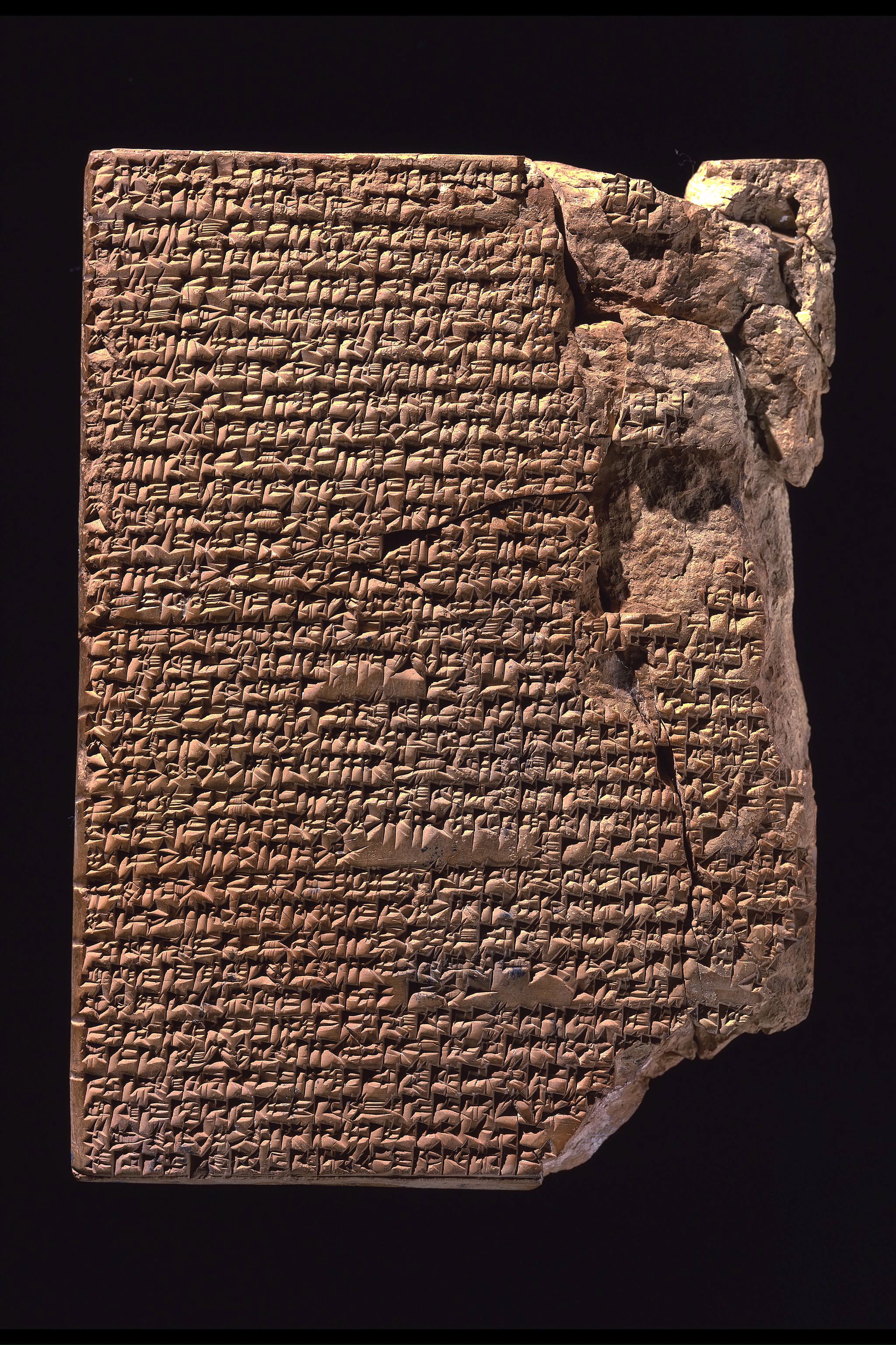 YBC 4644 from the Old Babylonian Period, c. 1750 BC