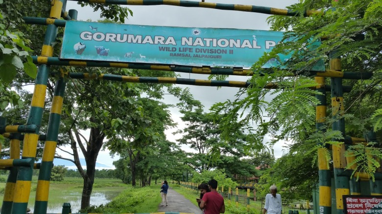 Ramsai gate of Gorumara National Park, Jalpaiguri district, West Bengal