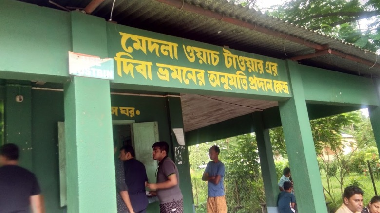 Ticket counter for Medla Watch Tower and Buffalo-cart safari in Gorumara National Park, Jalpaiguri district, West Bengal