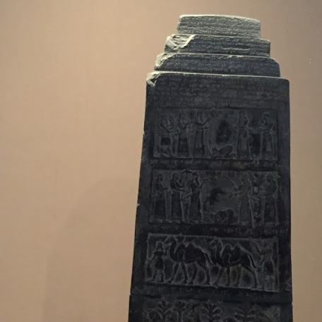 The Black Obelisk of Shalmaneser III, a black limestone Assyrian sculpture with many scenes in bas-relief and inscriptions, which commemorates the deeds of King Shalmaneser III (reigned 858–824 BC), comes from Nimrud (ancient Kalhu). The original is on display at the British Museum, London.