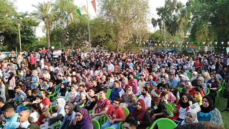 People gathered at the Abu Nawas park for the festival programmes.