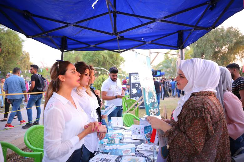 Kiosk of Trade Bank of Iraq at Dar es Salaam Festival, Baghdad