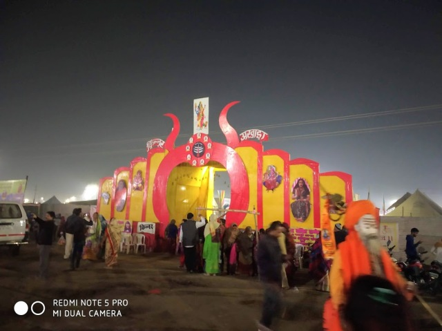 The portal of Kinnar Akhara in Kumbh Mela, Prayagraj (Allahabad)
