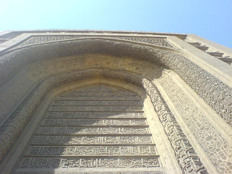 Main entrance of the Madrasa