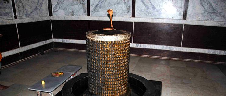 Sahasra Lingam Shiva | Photo credit: website of CM, Jharkhand