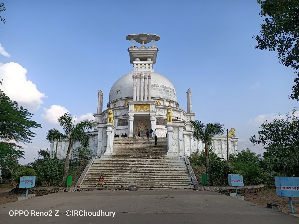 Shanti Stupa or Peace Pagoda on the top of Dhauli Hill or Dhauligiri