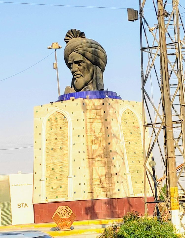 Bust of al-Mansur in Baghdad